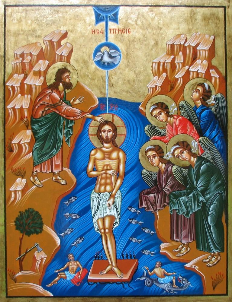 baptism of jesus o clarim in english