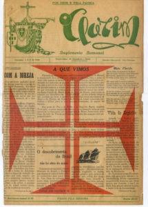 O CLARIM reconhecido pela Sociedade Histórica da Independência de Portugal