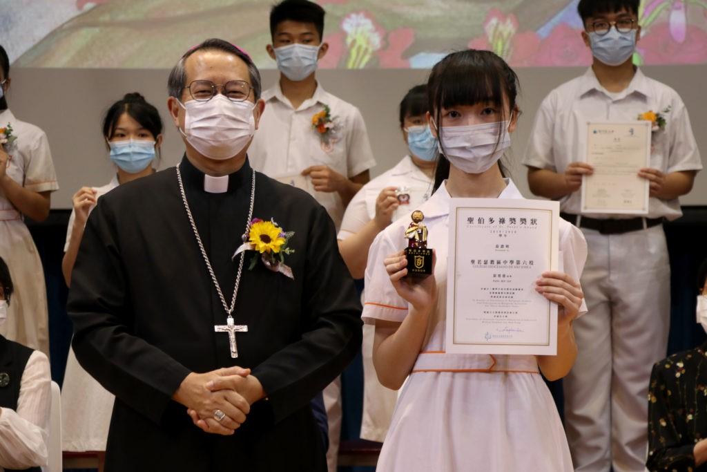 Diocese cria novo prémio para alunos das escolas católicas de Macau